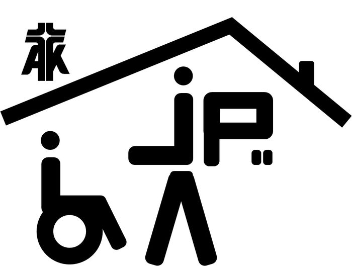 Stowarzyszenie Na Rzecz Wspierania Hospicjum im. Jana Pawła II w Ostrowcu Świętokrzyskim - logotyp/zdjęcie