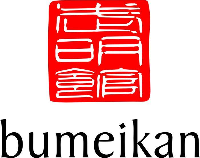Klub Sportowy Bumeikan - logotyp/zdjęcie