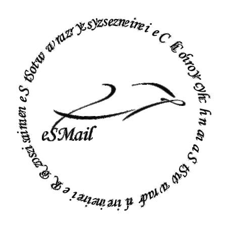 """""""eSMail"""" Stowarzyszenie Chorych na Stwardnienie Rozsiane - logotyp/zdjęcie"""
