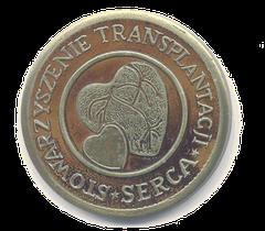 Stowarzyszenie Transplantacji Serca im. prof Zbigniewa Religi